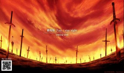 fate blade