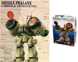phala1